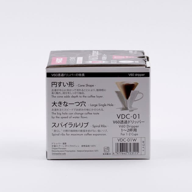 Cono de Goteo Cerámica Blanco V60 02 Hario BBarista