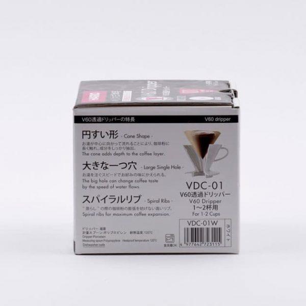 Cono de Goteo Cerámica Blanco V60 01 Hario BBarista